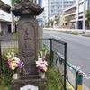 通りで見かけたこの石碑。調べてみたら意外な意味がありました。 (東京都西東京市田無町)