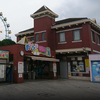 あらかわ遊園地&サンリオピューロランド&清水公園