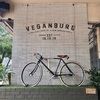 シンガポールで話題のヴィーガンハンバーガー屋さん【VeganBurg】無料でドリンクをおかわりする方法もご紹介