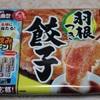困ったときのお助け冷凍食品!大阪王将の美味しい冷凍餃子!