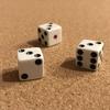 【書評】最強に面白い!宝くじが当たる確率とは?