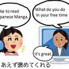 【ネイティブキャンプ】オンライン英会話レッスン受け放題、初心者で英語力ゼロでも楽しい