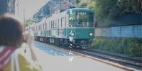 夏の江ノ電さんぽ