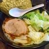 淵野辺の「麺屋銀時」で魚介豚骨醤油ラーメンを食べてきた。結構ストロングなスープは食べ応え十分!次こそは豚骨醤油食べるぞ~。