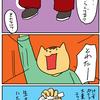 【子育て漫画】年少がみせたティッシュマジック
