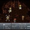 クロノ初期レベル、グランとリオン戦(DS版クロノトリガー)
