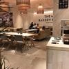 【口コミブログ】仙台港アウトレットのカフェ&パン屋『ザモストベーカリー&コーヒー』