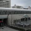 横浜遠征その9