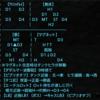【FF14】シグマ零式3層 攻略マクロ&オルトロス出現位置と誘導