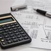 暗号資産投資などにも関係する累進課税について。