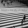 【作例】RX100M6で撮る!望遠性能でうまく風景を切り取れるか in  大阪の街!【梅田 ハルカス】【移行記事】
