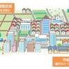 まめ知識 土地探し~名古屋市内の一級建築士事務所~