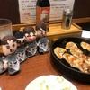 X™福岡!コンサートのこと覚えてません!焼きそば食べました!