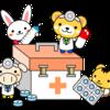 デグーの動物病院選び5つのポイント!かかりつけは2軒あると安心