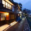 京都ぶらり 京のお宿 KYOTOYA