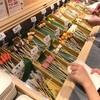 八王子市 セレオ八王子北館の「串家物語 セレオ八王子店」で串揚げランチ