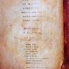 『モンテ・クリスト伯』 2014/01/12 マチネ