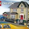LEGO 4954 別荘 クリエイター 3IN1
