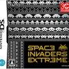 極限のインベーダーゲーム「スペースインベーダーエクストリーム」