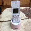コードレス電話機を買いました〜Panasonic 〈VE-GDS02DL〉