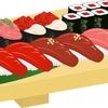 今週のお題「寿司」歴史と個人的思い出少し 世界のSUSHIへの変化もOK