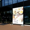 洋菓子工場プレシアの工場見学&工場直売エミタスで激安お菓子を爆買いしてきました