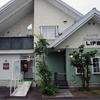 珈琲の店 LIFE/北海道旭川市