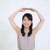 岡山でおすすめの脇汗治療のクリニックはここだ