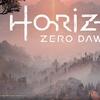【ネタバレあり】Horizon Zero Dawn Complete Edition クリア後感想