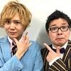 【芸人】アントワネットのネタ動画!王子様よりツッコミ小澤に注目