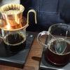 京成立石『YAZAWA COFFEE ROASTERS 立石店』。(2021.1.30土)