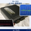 Nakamichi PA-202 の歪率 S/N比 を 廉価版オシロSDS1102で測定