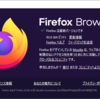Firefox 92.0 / Firefox 92.0 for Android