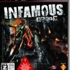 PS3版「INFAMOUS ~悪名高き男~ 」その2