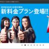 【株主優待】沖縄セルラー電話(9436) から「商品カタログギフト 5,000円分」が到着! 連続増配継続中の銘柄です!