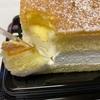コンビニスイーツ/とろ生ケーキクリーミーチーズ(セブンイレブンスイーツ)