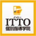 ITTO蓮田西口校のブログ