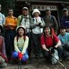 No.3102 RDBの会 第27回 「由良ヶ岳の植生観察」―自然と歴史を訪ねる一日旅―