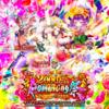 【ロマサガRS】第3弾2000万DLロマンシング祭は引くべきか?(白薔薇・零姫・メサルティム)