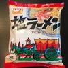 マルちゃん塩ラーメン(即席袋麺)は地域限定だった?!