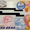 多々謝々!台湾の旅 10:帰国