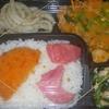 [21/06/14]「琉花」の「とりもも肉のキムチみぞれ煮(日替わり弁当)」 300円 #LocalGuides