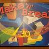 【レビュー】『メイク&ブレイク(メイクンブレイク)』子供の積み木遊びやおままごとにも使えちゃう!?時間内に図の通りに積み木を組みまくるボードゲーム