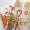 結婚式のご祝儀の相場や表書き・贈る時期・品物選びのタブー・のしの書き方など。