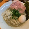 【蒲田で味わうナウい煮干しラーメン】麺屋まほろ芭(蒲田)