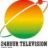 24時間テレビ、ランナーは手越くん!?