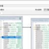 A5:SQL Mk-2 神ソフト これがないプロジェクトは考えられないと思う位のデータベースツール