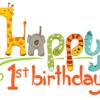 1歳の誕生日企画をどうするか考える(産後11ヶ月)