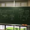 645 社会科の模擬授業