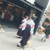 Kamakura street鎌倉にチョコっと訪問✨